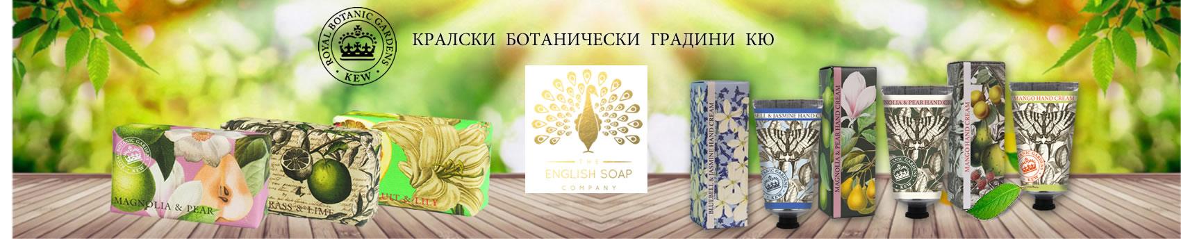 English Soap Company KEW